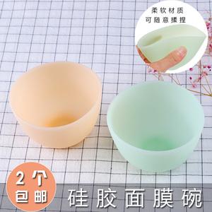大号硅胶面膜碗家用水疗DIY自制美容院护肤调面膜碗美容工具