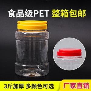 1500g塑料瓶 蜂蜜瓶加厚透明蜜糖密封罐3斤装蜂蜜罐 <span class=H>蜜糖罐</span>酱菜瓶
