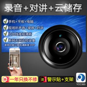 蓝狼威视智能高清监控<span class=H>摄像头</span> 监控 家用 手机 无线wifi 夜视高清