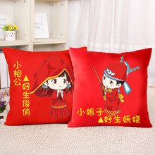New style embroidery cross embroidery pillow in 2019 wedding couple a bedroom living room pillow Dahong Pillowcase