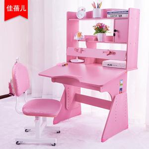 儿童<span class=H>学习桌</span>写字桌椅套装组合男女孩小学生书桌家用写字台课桌简约