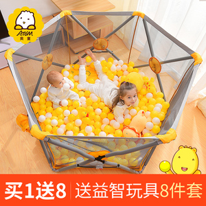 奥童Atom可折叠儿童游戏围栏室内婴儿防护栏宝宝网布栅栏海洋球池