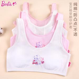 女童内衣小<span class=H>背心</span>发育期9-12岁儿童胸罩纯棉大童文胸小女孩吊带抹胸
