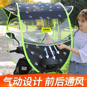 电动电瓶车雨棚新款<span class=H>摩托车</span>雨棚挡风罩挡雨透明遮雨蓬自行车防雨伞