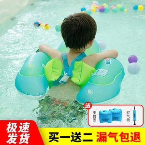 婴儿游泳圈新生幼儿防翻充气趴圈