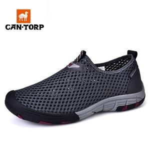 cantorp骆驼<span class=H>休闲鞋</span> 男春夏网面户外鞋轻便透气一脚蹬徒步<span class=H>运动鞋</span>女