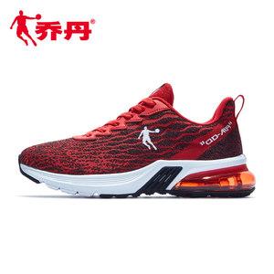乔丹运动鞋男网面透气网鞋<span class=H>气垫鞋</span>夏季男鞋鞋子休闲跑鞋男士跑步鞋