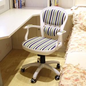 电脑椅家用儿童学生书房写字学习椅子会客化妆会议办公转椅欧式凳