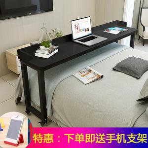 圆角跨床桌可移动多功能双人床边桌<span class=H>笔记本</span><span class=H>电脑桌</span>家用懒人床上书桌