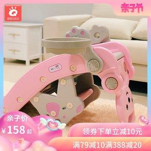 <span class=H>滑滑梯</span>儿童室内家用小型游乐场家庭宝宝婴儿玩具二合一游乐园设备