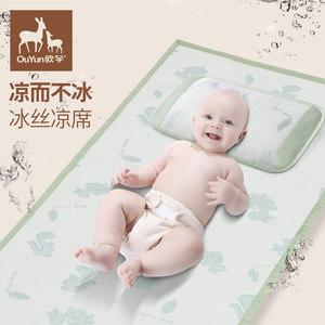 婴儿凉席儿童幼儿园宝宝小席子午睡夏季冰丝新生儿婴儿床宝宝<span class=H>草席</span>