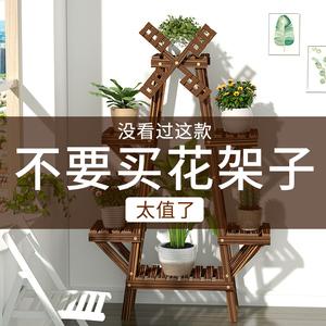 阳台<span class=H>花架</span>子室内特价实木客厅落地式多层置物架多肉植物花盆架带轮