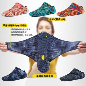 新款日本设计包裹鞋户外休闲男女透气运动速干跑鞋轻便健身<span class=H>徒步鞋</span>