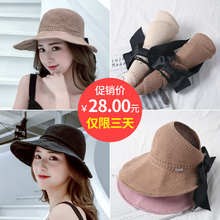 Hat Woman Summer Korean version of 100 sets of sunshade hat travel foldable sun hat sunscreen fisherman hat straw hat tide