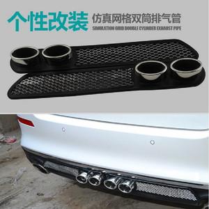 <span class=H>宝马</span>1系118i120i125i汽车装饰假排气孔<span class=H>排气筒</span>改装仿真尾喉排气管
