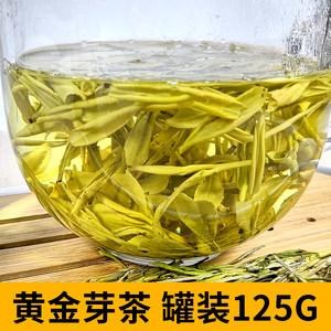 新茶安吉白茶<span class=H>黄金</span>芽<span class=H>茶叶</span>特级罐装高山明前125g春茶绿茶