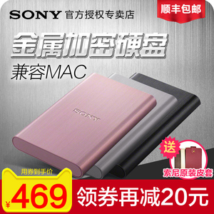 Sony/索尼<span class=H>移动</span><span class=H>硬盘</span>1t HD-E1 高速USB3.0金属壳带加密 兼容mac正品