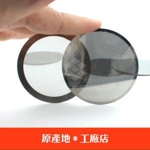 法压壶爱乐压 咖啡壶专用金属过滤片 超细不锈钢滤片代替滤纸