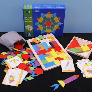 2-6岁早教积木七巧板幼儿园教具