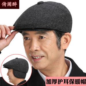 中老年<span class=H>帽子</span>男士秋冬天鸭舌帽前进帽老年人帽爸爸帽保暖爷爷护耳帽