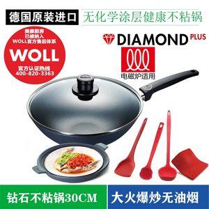 德国进口WOLL钻石中式炒锅30cm 不粘无涂层锅 电磁炉燃气灶通用款