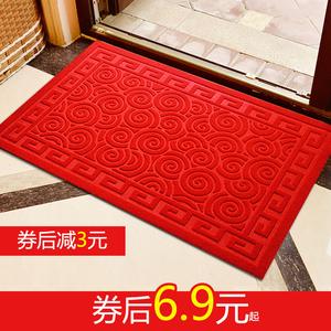 进门<span class=H>地垫</span>喜庆红色垫子入户脚垫门口家用防滑垫门垫卫生间吸水地毯