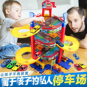 儿童停车场玩具车合金小<span class=H>汽车</span>模型男孩益智6-7-8-10周岁3男童5小孩
