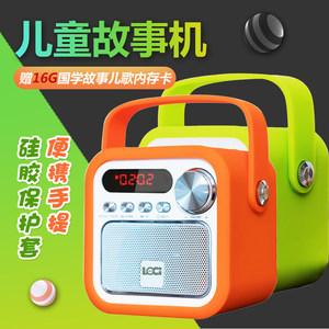 朗技 M20<span class=H>儿童</span>故事机音箱经典国学机听读机早教<span class=H>学习</span>收音机<span class=H>播放器</span>