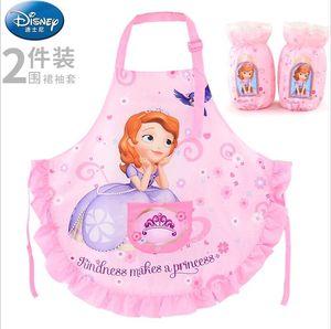 迪士尼儿童<span class=H>围裙</span><span class=H>袖套</span>套装女童罩衣围兜画画衣吃饭衣宝宝无袖反穿衣