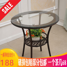 Modern simple balcony small tea table tempered glass small round table rattan woven glass tea table circular leisure mini table