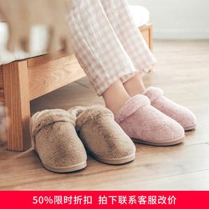 【限时】春秋全包跟棉<span class=H>拖鞋</span>男女情侣家居厚底保暖防滑月子鞋家居鞋