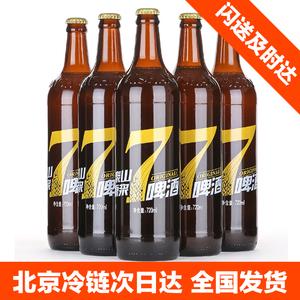 泰山原浆<span class=H>啤酒</span> 7天鲜活 8度麦芽720毫升6瓶 泰山<span class=H>啤酒</span> 泰山原浆