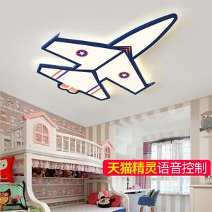 天猫精灵<span class=H>智能家居</span>灯儿童房LED吸顶灯 创意个性飞机灯男女孩卧室灯
