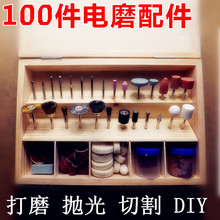 Electric Grinding Fittings Set Wood Box 100 Sets Combination Grinding Jade Woodworking Lifting Grinding Carving MP3MP4 Protection