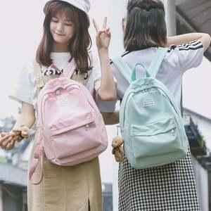 MUSI大容量日系<span class=H>背包</span>少女心小清新帆布双肩包大学生书包纯色旅游包
