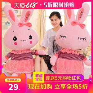 公主熊品牌毛绒玩具兔子<span class=H>公仔</span>可爱的布娃娃玩偶生日礼物送女孩女友