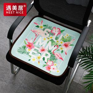 夏季凉席坐垫办公室椅垫透气电脑椅子汽车沙发座垫女麻将竹凉垫夏