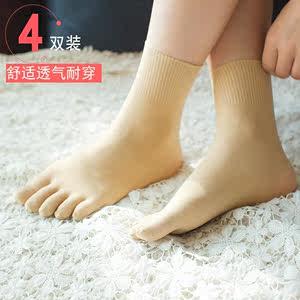 4双装包邮 男女夏季五指袜女士薄款分趾<span class=H>丝袜</span>网袜中筒纯色五趾袜子