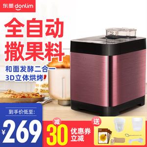 Donlim/东菱<span class=H>面包机</span>家用全自动和面发酵多功能小型懒人馒头搅拌机