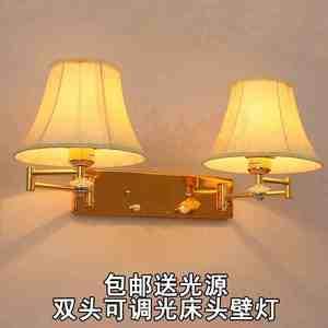 可调光双头双摇臂LED床头卧室墙<span class=H>壁灯</span>书房宾馆酒店房间温馨布艺灯
