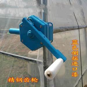 棚架蔬菜固定管<span class=H>卷帘机</span>防风大棚防水电动封杯机无线遥控种植雨棚