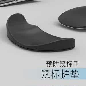 鼠标护腕垫手托手腕垫硅胶垫手枕护手托人体工学鼠标手的<span class=H>鼠标垫</span>
