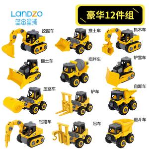 蓝宙儿童工程玩具汽车可拆卸组装