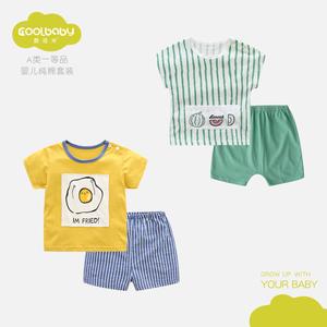 宝宝夏季薄款套装男童外出洋气衣服纯棉婴幼儿短袖两件套女童夏装