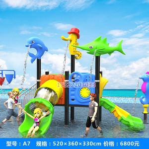 儿童水上乐园<span class=H>滑梯</span>游泳户外戏水游乐设备定做 池馆水寨<span class=H>滑梯</span>组合大