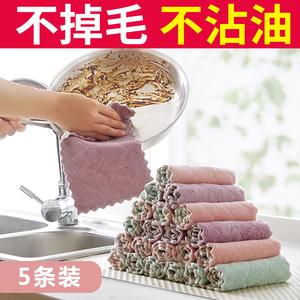 洗碗神器布抹布家用不沾油不掉毛吸水厨房毛巾小家务清洁去油麻布