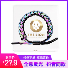 Holographic Reflective Lion Bracelet Lovers A pair of braided hand ropes to give gifts to boyfriends and girlfriends