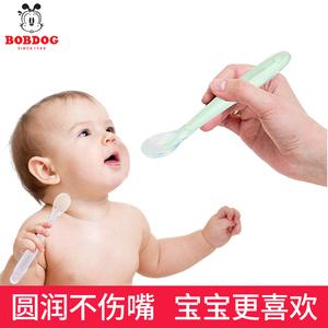 巴布豆新生婴儿勺子宝宝硅胶软勺吃饭训练喂水辅食勺一岁米粉勺