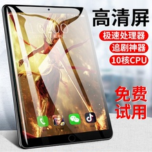 Hanzhong P10 Slim 2019 New Tablet PC 12 inch Android Intelligent Netcom Mobile Phone 2-in-1 Tri-star Screen Game Sends Huahua Mickey Lamp Pad High Definition Screen