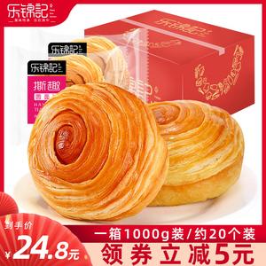 乐锦记手撕面包1kg整箱网红早餐小零食品糕点心口袋蛋糕充饥夜宵